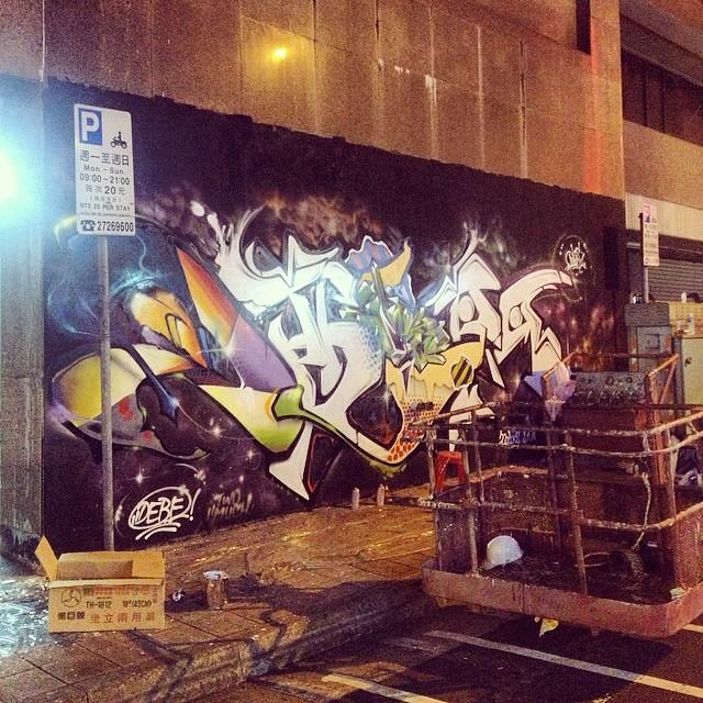 Banksy Street Art Tours Taiwan -DZUS- -DEBE- -powwowtaiwan- -西門區全紀錄- #taiwan #taipei #powwowtaiwan  #graffiti #art #life #dzus #debe #西門