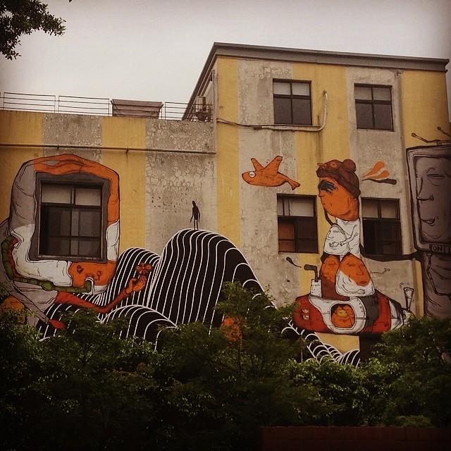 Banksy Street Art Tours Taiwan #台北國際藝術村 #powwowtaiwan #紅2區第一排是我們的