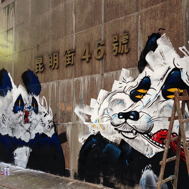 Banksy Street Art Tours Taiwan @woes x @_theyok spontaneous collaboration in Ximen. #powwowtaiwan @montanacans @rvca @flexfit @heineken #gshock #citysuites #icrt #fubonfunpark