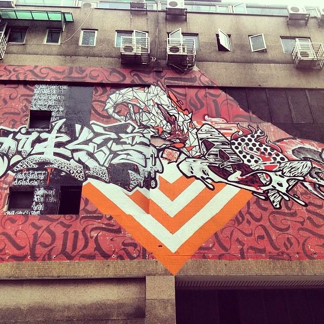 Banksy Street Art Tours Taiwan -DZUS- -DEBE- -powwowtaiwan- -西門區全紀錄- #taiwan #taipei #powwowtaiwan  #graffiti #art #life #dzus #debe