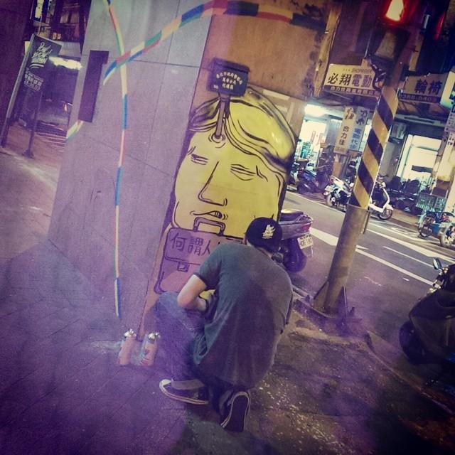 Banksy Street Art Tours Taiwan #candybird #street #streetart #art #artist #powwowtaiwan #taipei #taiwan #2014