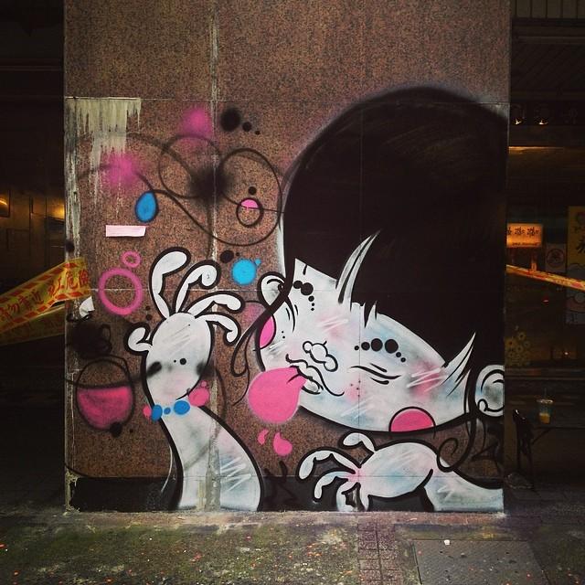 Banksy Street Art Tours Taiwan ㄘㄠˋㄇㄟˋㄚ˙In taipEi ㄆㄠˉㄨㄚ˙ㄉㄞˉㄨㄢˊ @powwowtaiwan #powwowtaiwan #西門丁