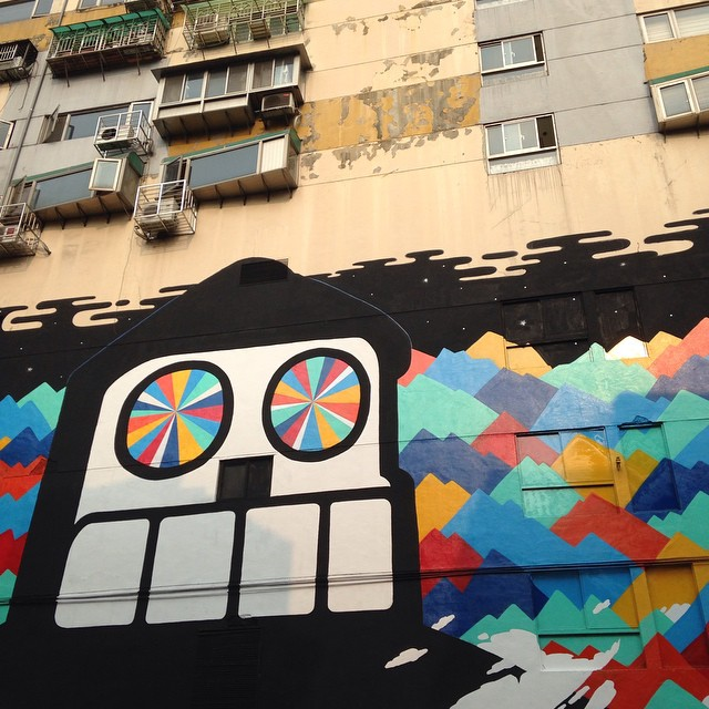 Banksy Street Art Tours Taiwan @powwowtaiwan mural hunt #4 #powwowtaiwan @karenwsm @nappahead