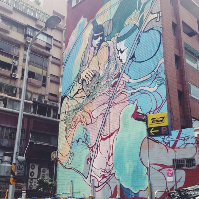 Banksy Street Art Tours Taiwan 東區大牆壁畫完成囉! 粉樂町展點12-3 #粉樂町#POWWOWTAIWAN#WillBarras