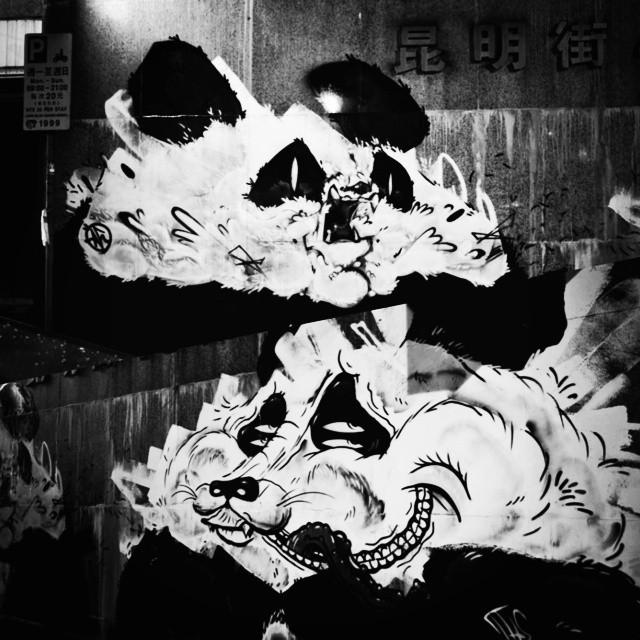 Banksy Street Art Tours Taiwan #powwowtaiwan #taiwan #taipei